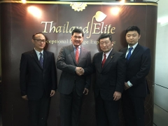 Thailand Priviage Company Limited